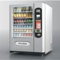 米勒制冷型自動飲料售貨機