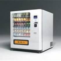 云南昆明自動售貨機飲料機