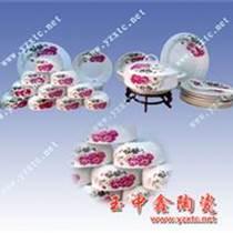 餐具禮品套裝定制 陶瓷碗盤定制