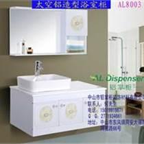 批發直銷歐式鋁合金浴室柜組合