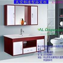 現代簡約太空鋁衛浴柜