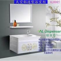 新款簡約現代浴室柜組合