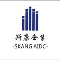 蘇州網上商城特別定制開發