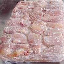 冷凍豬鼻批發