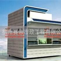 景区饮料餐饮售货亭