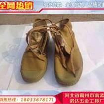 絕緣鞋絕緣棉鞋絕緣防護電工鞋