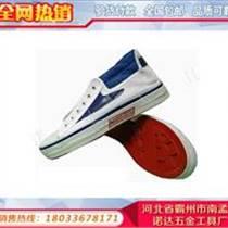 絕緣鞋絕緣皮鞋絕緣安全鞋