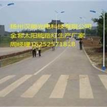 渭南太陽能路燈維護,生產廠家