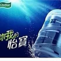 纯净水订水点广州德康路怡宝订水