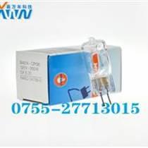 歐司朗64514醫療檢測設備燈泡
