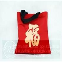 电视台礼品袋手提袋广告袋定制