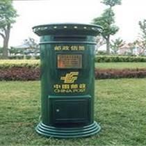供應中國郵政信筒