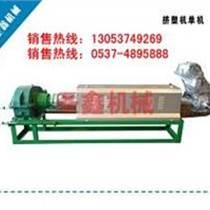 福建塑料顆粒機設備|塑料擠出機