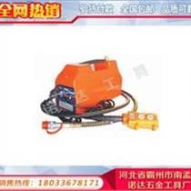 HP-70D电动液压泵电动工具