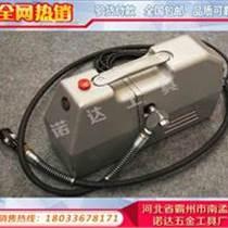 电动高压泵电动工具