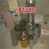 EF-080B泵車濾芯總銷量10萬個