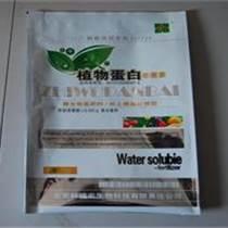哪里可以定做生產水溶肥包裝袋