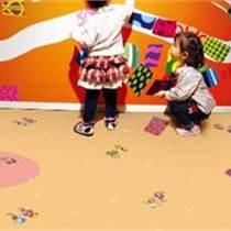 漢美臣塑膠地板艾米系列兒童地板