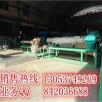 貴州塑料造粒子母機廠家
