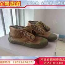 絕緣鞋絕緣皮鞋絕緣防護電工鞋