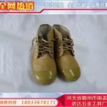 绝缘帆布鞋绝缘防护电工鞋