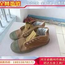 電工鞋絕緣皮鞋絕緣安全鞋