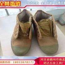 电工鞋绝缘皮鞋绝缘防护电工鞋