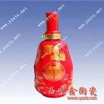 陶瓷酒瓶 青花陶瓷酒瓶图 白酒瓶