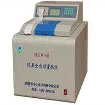 生物質木顆粒熱值儀 檢測大卡