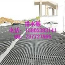 威海校區綠化排水板供應