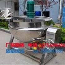 電加熱夾層鍋,300L食品夾層鍋