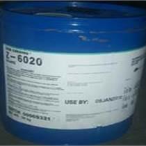 Z6020偶聯劑規格