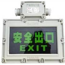 德力西LED防爆指示(標志)燈BYY51