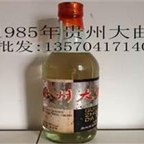 茅臺酒批發85年貴州大曲