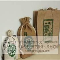礼品手提袋大米礼品袋广告宣传袋