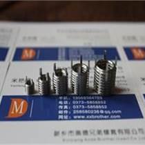 厂家直供高品质插销螺套(轻型)