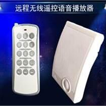 遙控MP3播放器