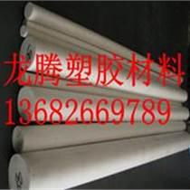 產品絕緣材料價格_POM棒板