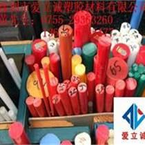 优惠进口POM棒 塑料制品