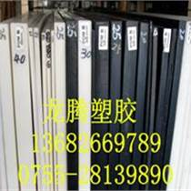 白色POM塑料板棒250MMPOM