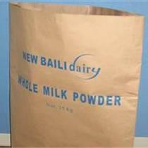 牛皮纸袋、种子等包装袋厂家直销
