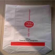 纸塑复合包装袋厂家价格表