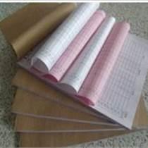 表格印刷厂家-表格批发厂家