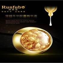 潤芙寶膠囊精華液招商,官方網站