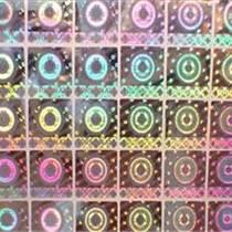 光刻鐳射標貼 梅花菊花水印紙