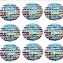 防偽標貼 菊花水印防偽紙