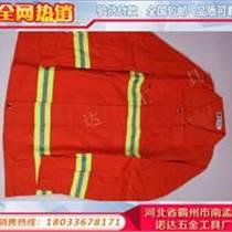 阻燃服 97式消防戰斗服
