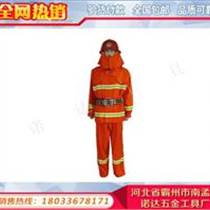 97款消防戰斗服 阻燃服