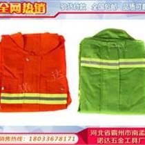 97式橙桔橘色消防訓練服