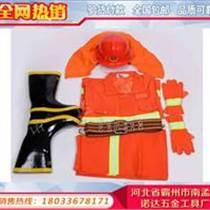 消防服裝 防護服裝 阻燃服